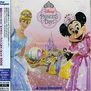 TOKYO DISNEYLAND Disney Princess Days 2006