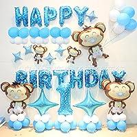 wellgler HAPPY BIRTHDAY お誕生日 アルミ バルーン セット  ブルー