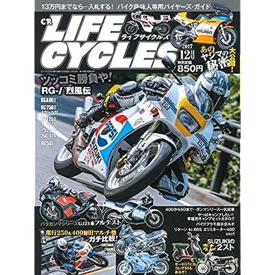 CR LIFE CYCLES 2017年12月号[雑誌]