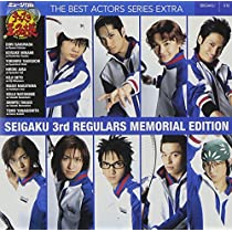 ミュージカル「テニスの王子様」ベストアクターズシリーズ010 EXTRA 青学第3期生メモリアルEDITION