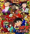 劇場版名探偵コナン から紅の恋歌 (DVD) [通常盤]