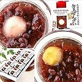 北海道産の大粒小豆を使った♪冷やして美味しい!!ぜんざい2種(白玉・栗)8個入り/常温便