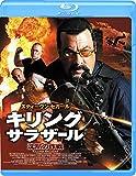 キリング・サラザール 沈黙の作戦[Blu-ray/ブルーレイ]
