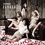 HARUKAZE / SCANDAL