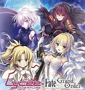 リセ オーバーチュア Ver.Fate/GrandOrder 2.0 ブースターパック BOX