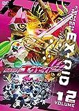 仮面ライダーエグゼイド VOL.12[DVD]