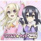 ラジオCD「Fate/kaleid liner イリヤと美遊のプリズマ☆ナイト ツヴァイヘルツ!」