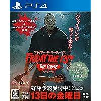 フライデー・ザ・サーティーンス:ザ・ゲーム 日本語版 (Friday the 13th:The Game) 【CEROレーティング「Z」】