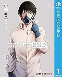 ROUTE END 1 (ジャンプコミックスDIGITAL)
