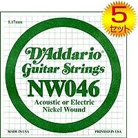 【5セット】D'Addario/ダダリオ NW046 Nickel Round Wound バラ弦