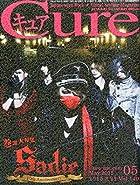 Cure(キュア) 2015年 05 月号 [雑誌]()