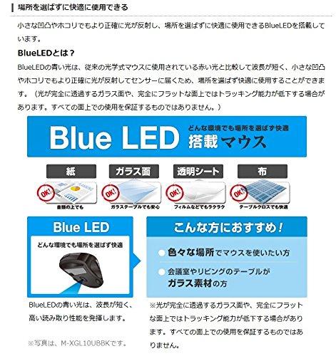 『エレコム マウス 有線 Lサイズ 5ボタン (戻る・進むボタン搭載) BlueLED 握りの極み レッド M-XGL10UBRD』の8枚目の画像