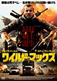 ワイルド・マックス[DVD]