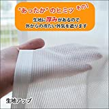★日本製★あったか高機能ミラーレースカーテン(UVカット・遮熱・遮像・ウォッシャブル) UE-F1 (巾100cm-丈108cm 2枚組)