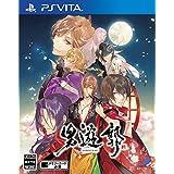 男遊郭 - PS Vita