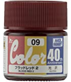 Mr.カラー 40th Anniversary ブラッドレッド2 BLOOD RED2