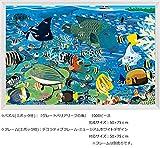 1000ピース ジグソーパズル めざせ! パズルの達人 グレートバリアリーフの海(50x75cm) 画像