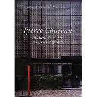 世界現代住宅全集13 ピエール・シャロー ガラスの家(ダルザス邸)