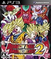 ドラゴンボール レイジングブラスト2 - PS3
