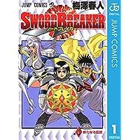 SWORD BREAKER 1 (ジャンプコミックスDIGITAL)