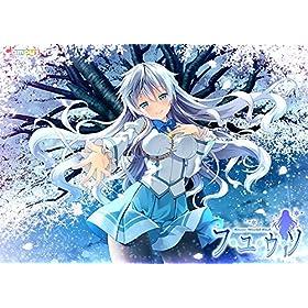 フユウソ -Snow World End-