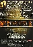 デリカテッセン [DVD] 画像