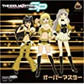 "THE IDOLM@STER MASTER SPECIAL 961 ""オーバーマスター""【DVDつき限定盤】"
