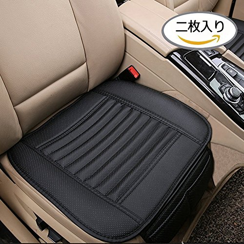 車用シングルクッション 通気性2PCクッション PUレザーシートクッション マット ストッパー付 Big Ant(ビッグアント)