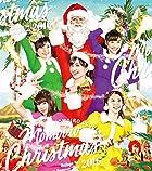 [早期購入特典あり]ももいろクリスマス 2016 ~真冬のサンサンサマータイム~ LIVE Blu-ray BOX 初回限定版(メーカー特典:ビーチボール付)