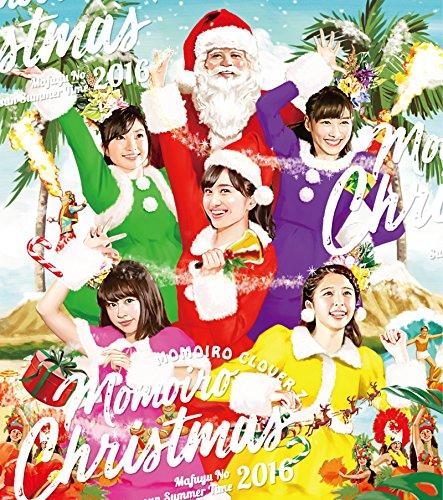 ももいろクリスマス 2016 ~真冬のサンサンサマータイム~ LIVE Blu-ray BOX【初回限定版】