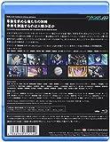 機動戦士ガンダム00 スペシャルエディション III リターン・ザ・ワールド [Blu-ray] 画像