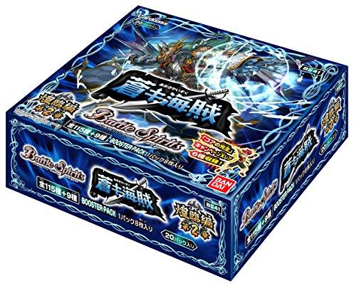 バトルスピリッツ 煌臨編 第2章~蒼キ海賊~ ブースターパック[BS41](BOX)