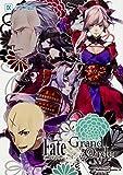 Fate/Grand Order コミックアラカルトIX (角川コミックス・エース)