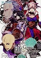 Fate/Grand Order コミックアラカルト 第09巻