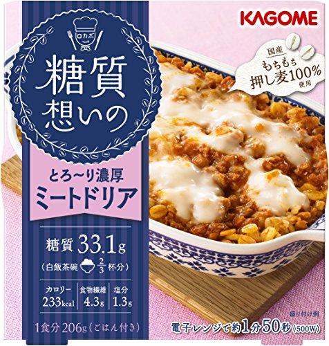 カゴメ 糖質想いの ミートドリア 206g (国産押し麦100%使用)