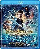 パーシー・ジャクソンとオリンポスの神々:魔の海 [AmazonDVDコレクション] [Blu-ray]