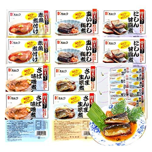 ヘルシー煮魚セット10Pセット 栄養たっぷり青魚の煮魚そのまままるごと骨まで食べられます。【お中元・ご贈答・お誕生日プレゼントにも!配送指定OK!】