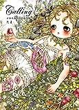 Calling〜少女主義的水彩画集VI (TH ART SERIES)