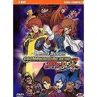 Cosmowarrior Zero (コスモウォーリアー零) - Serie Completa