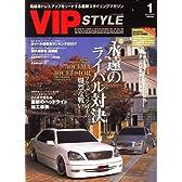 VIP STYLE (ビップ スタイル) 2008年 01月号 [雑誌]