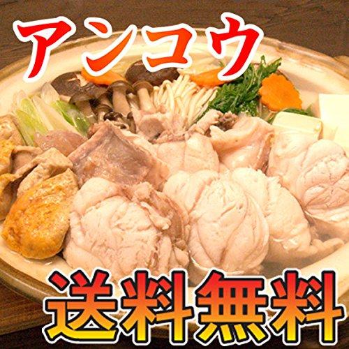 あんこう 鍋のレシピ付き 兵庫県 香住産 の調理済み あんこう (アンコウ) 2人前[冷凍][調理あんこう1kg パックだしなし]