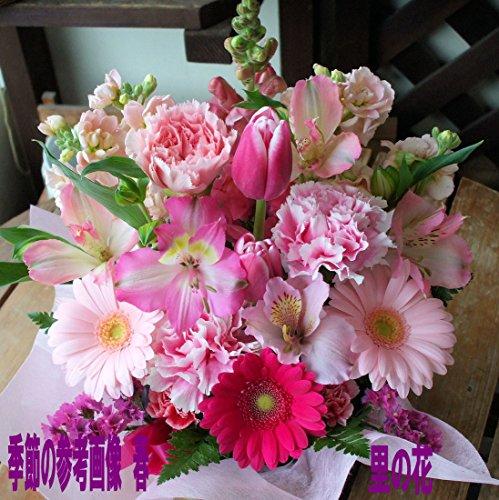 フラワーギフト里の花季節のお花おまかせフラワーアレンジメントBピンク系