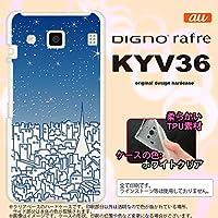 KYV36 スマホケース DIGNO rafre KYV36 カバー ディグノ ラフレ ソフトケース ビル nk-kyv36-tp1085