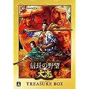 信長の野望・大志 TREASURE BOX 【Amazon.co.jp限定】姫衣装替えGCセット ~...