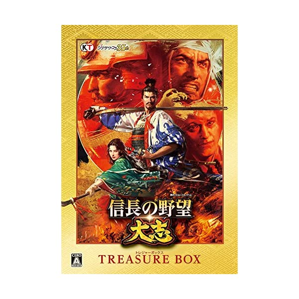 信長の野望・大志 TREASURE BOX 【A...の商品画像