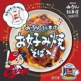 広島東洋カープ承認 みっちゃん総本店 広島応援流 お好み焼き