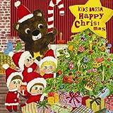 キッズ・ボッサ-ハッピー・クリスマス‐ 画像