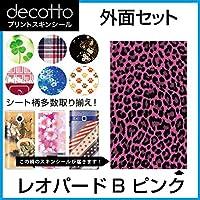 docomo SH-07F 専用 スキンシート 外面セット レオパードB 【 ピンク 】