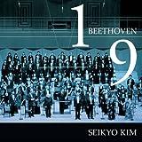 ベートーヴェン:交響曲第1番&第9番 画像