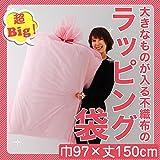 不織布袋 巾97×丈150cm 超特大 ピンク